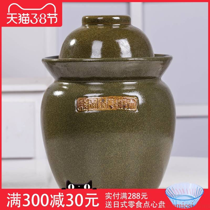 Sichuan pickle jar at the end of the size of jingdezhen ceramics thickening tea dense eggs home kitchen storage pickle jar