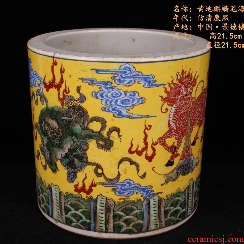 Jingdezhen imitation of the qing emperor kangxi lion kylin grain brush pot pen sea imitation antique folk collection of old goods China furnishing articles