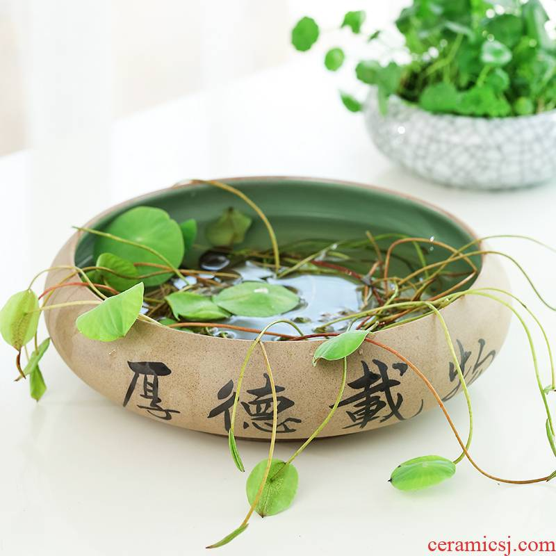 Refers to flower pot ceramic coarse pottery large domestic copper grass hydroponic withered lotus POTS bowl lotus pond lily large diameter clearance