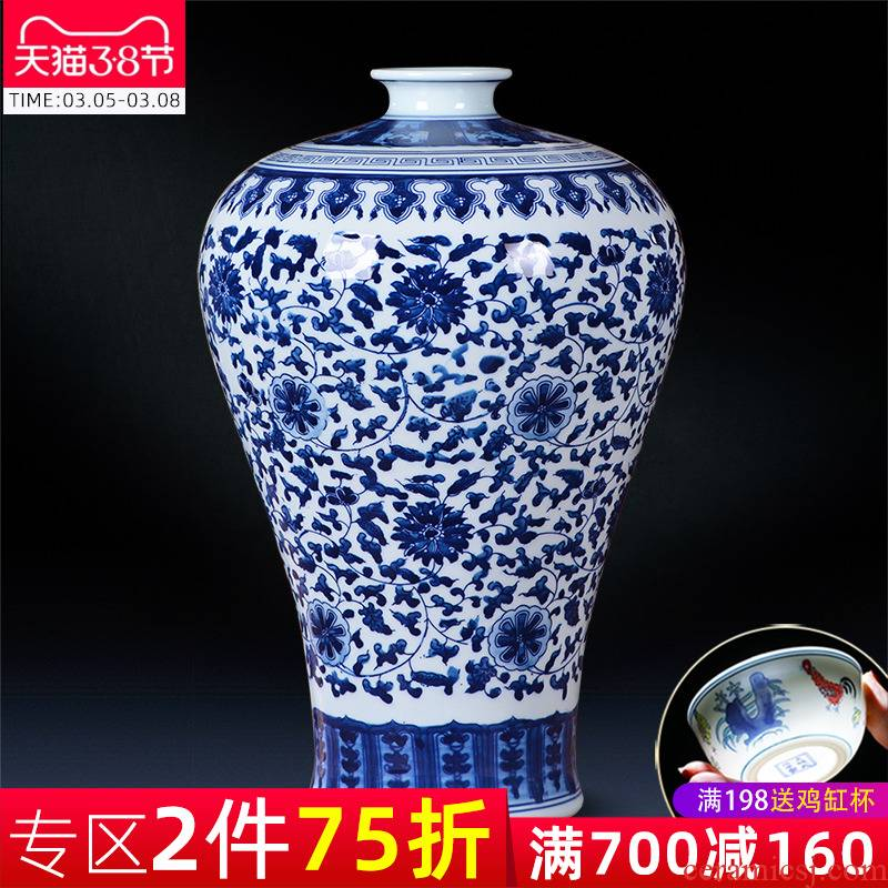 Jingdezhen chinaware bottle name plum modern blue and white porcelain vase Chinese flower arranging home decoration sitting room TV ark, furnishing articles