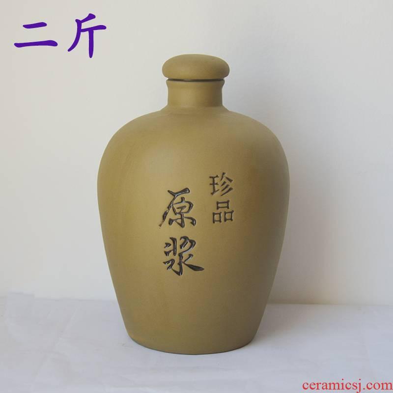 Soil some ceramic porcelain bottle 1 catty 2 jins 5 jins of sealed mercifully small jars ceramic wine bottle hoard