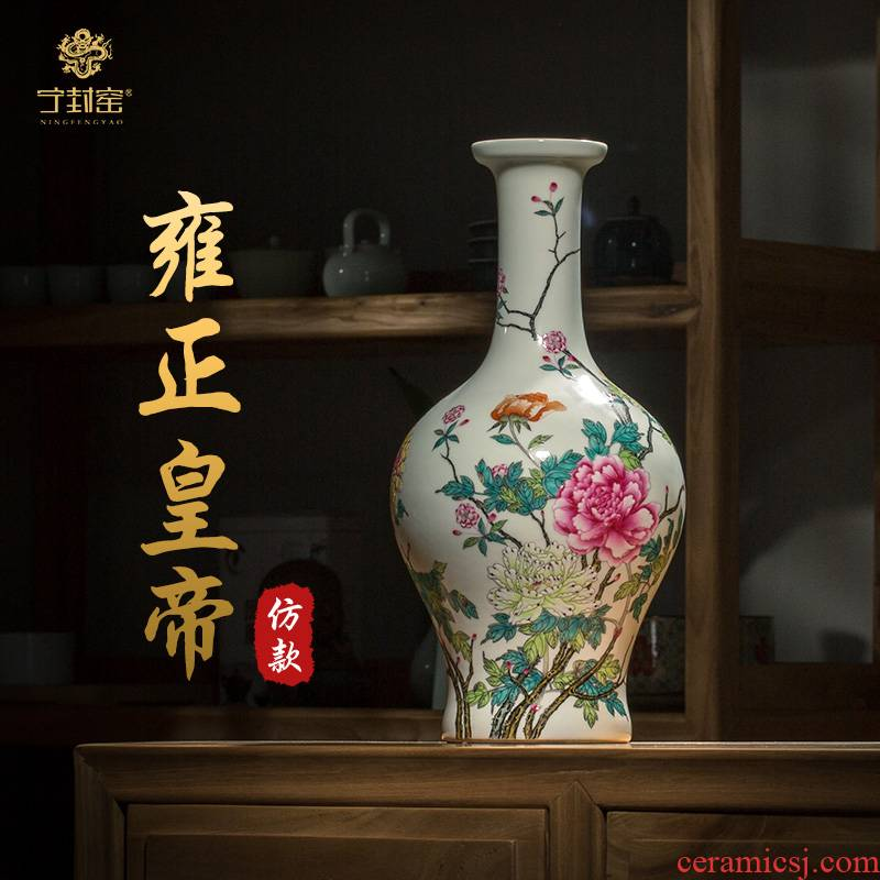 Better sealed up with jingdezhen furnishing articles of the new Chinese style household enamel porcelain vase hand - made dish buccal bottle sitting room adornment