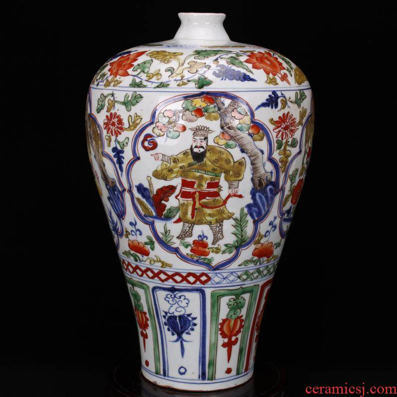 Jingdezhen RMB imitation antique antique checking out five characters mei bottles of Chinese style restoring ancient ways to decorate ceramic old items furnishing articles