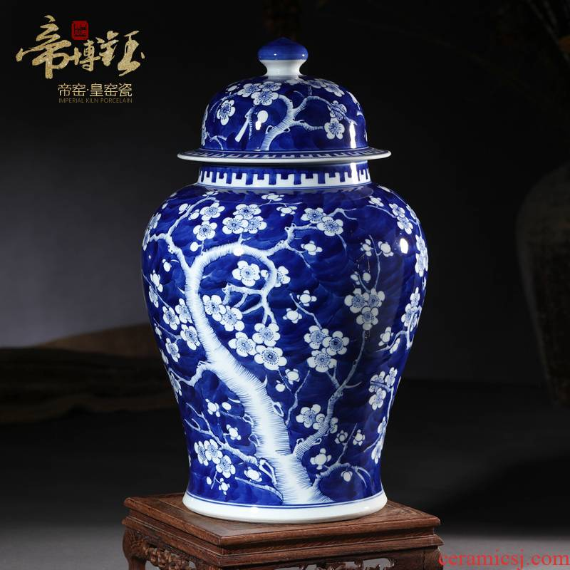 Jingdezhen ceramics archaize qianlong hand - made of ice name plum the general pot of new classical Chinese modern home furnishing articles sitting room