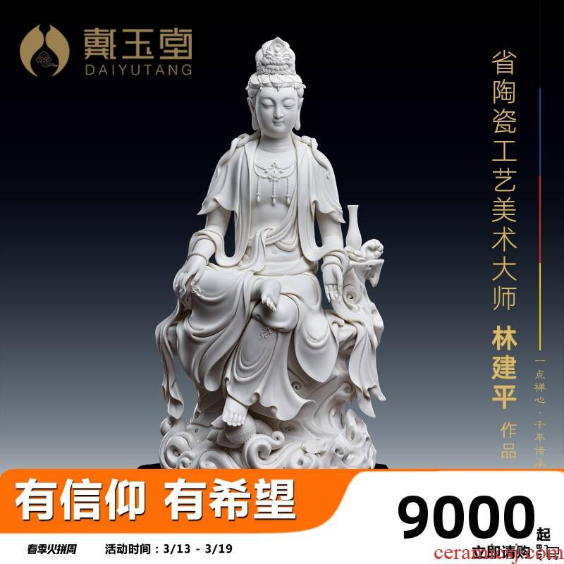 Yutang dai dehua white porcelain sat rock at guanyin Buddha worship that occupy the home furnishing articles jian - pin Lin manually signed limited edition