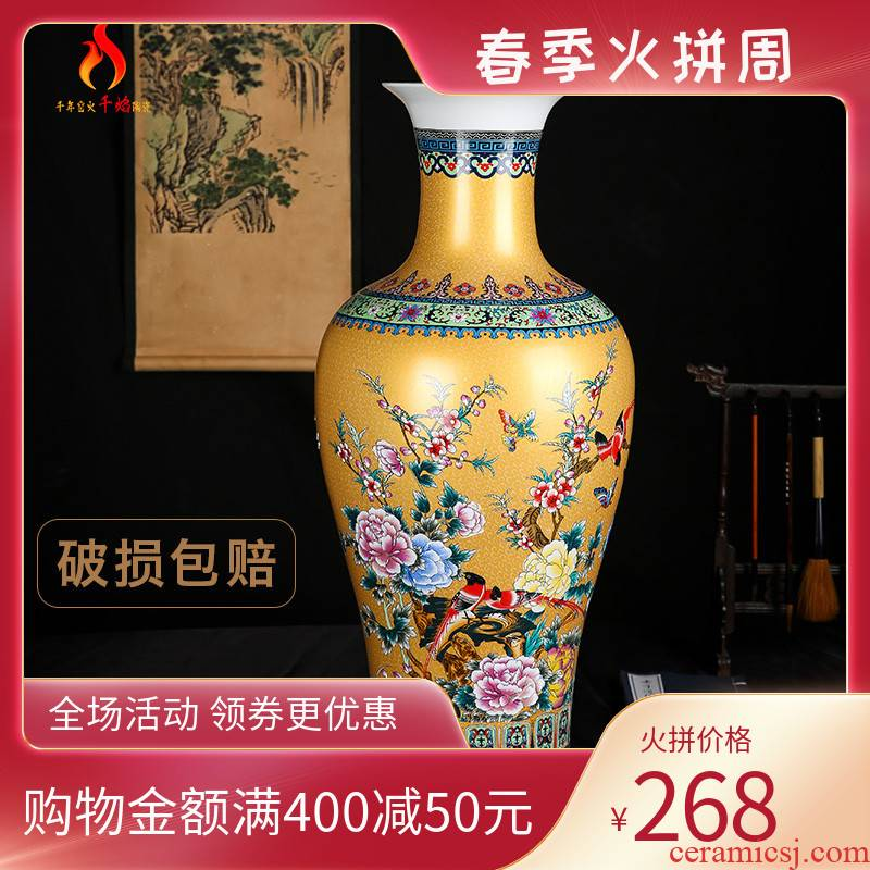 Jingdezhen ceramics European - style colored enamel of large vase of flowers and birds home sitting room adornment handicraft furnishing articles