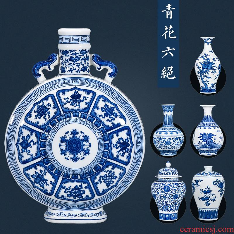 Jingdezhen ceramics antique Chinese blue and white porcelain vases, flower arrangement sitting room TV ark adornment Chinese wind furnishing articles