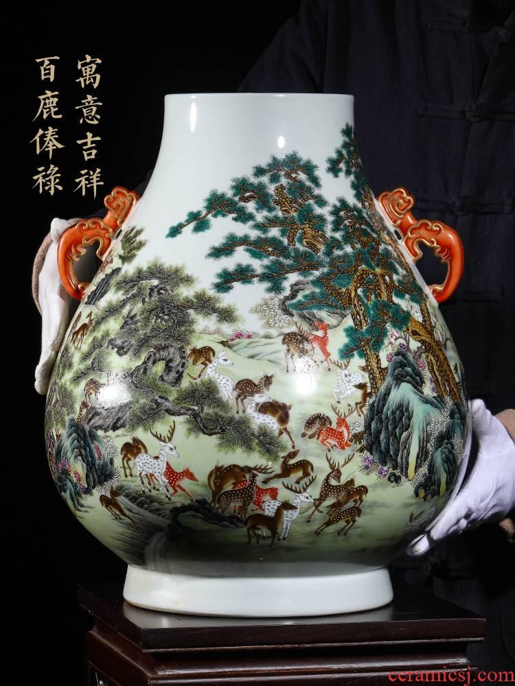 Jia lage jingdezhen ceramic YangShiQi the qing qianlong pastel and name the deer ears porch desk furnishing articles