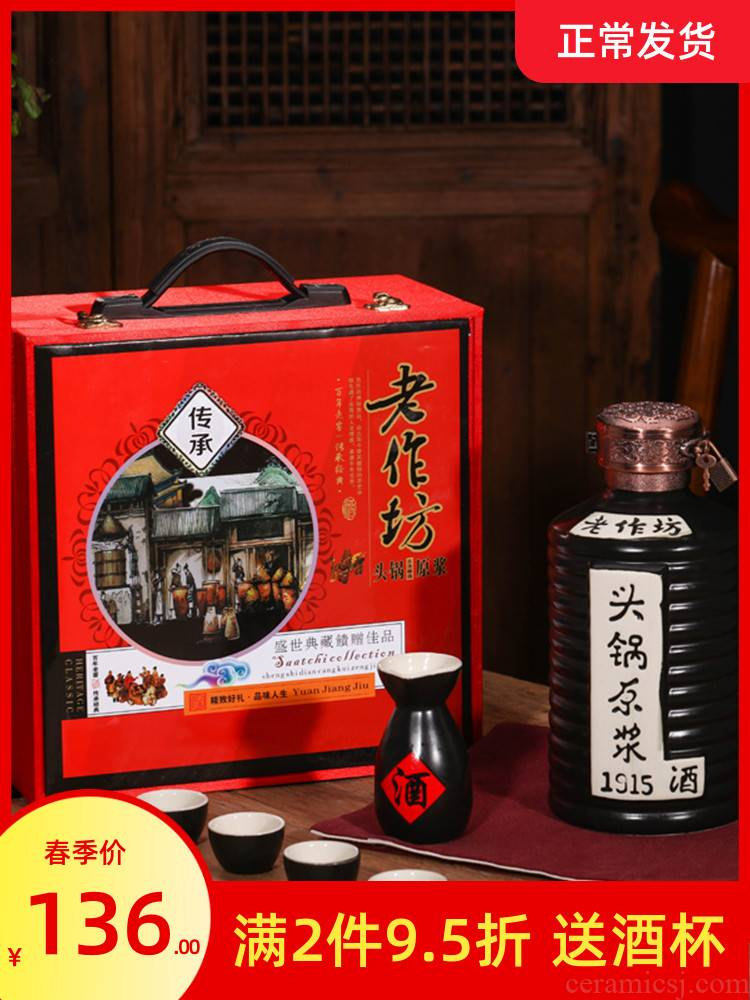Jingdezhen ceramic three catties small bottle wine jar sealing liquor jugs home empty bottle little hip it