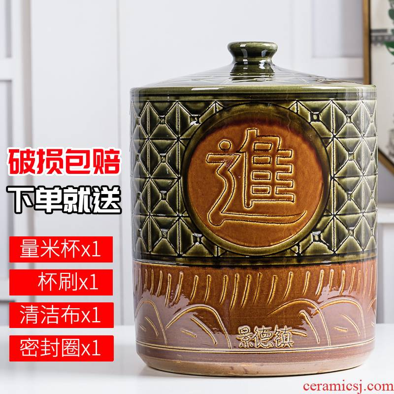 Jingdezhen ceramic barrel with cover home 50/100 kg pack m tank storage flour ricer box sealing moisture insect - resistant