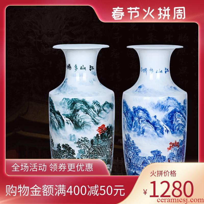 Jingdezhen blue and white landscape painting and calligraphy porch ground large vase hand - made ceramics tube scroll cylinder furnishing articles sitting room