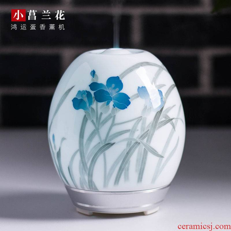 Under the new glaze colorful porcelain good remit hand - made ceramic household ultra - quiet bedroom office aroma humidifier