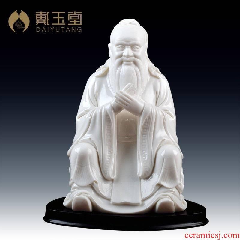 Yutang dai graduated from China white porcelain furnishing articles to send the teacher xie ShiEn mattress model/Confucius statute D01-022