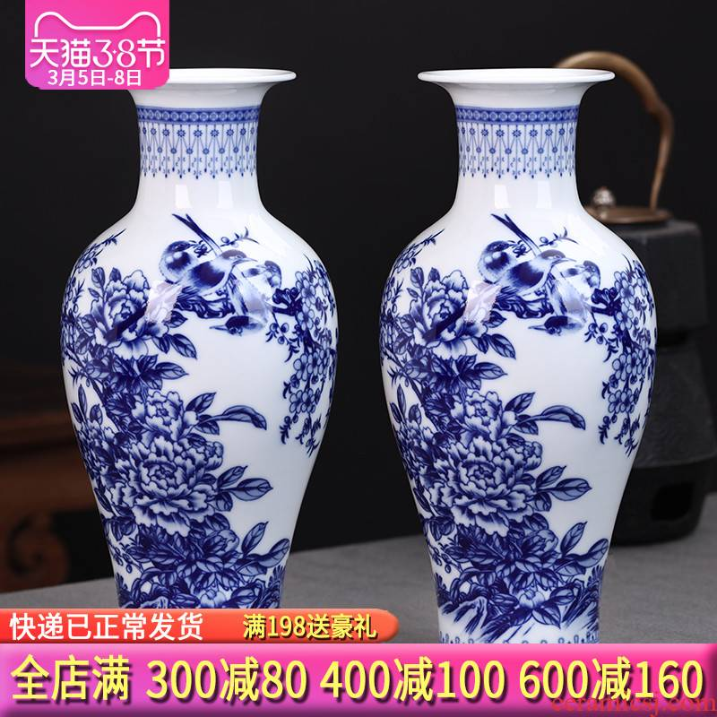 Jingdezhen ceramics of large blue and white porcelain vase flower arrangement sitting room ark of new Chinese style household adornment furnishing articles