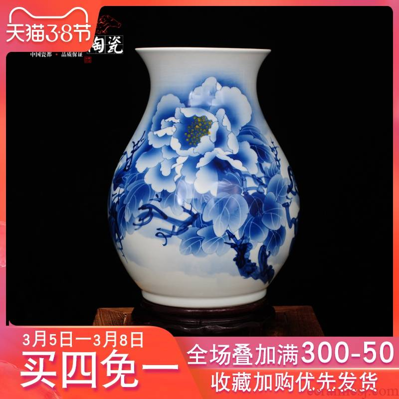 Jingdezhen ceramics hand - made porcelain vases, Chinese style household decorations furnishing articles sitting room decoration porcelain craft