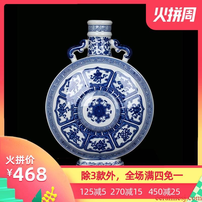 Jingdezhen ceramic antique flower vase of blue and white porcelain decorative furnishing articles home sitting room rich ancient frame craft porcelain