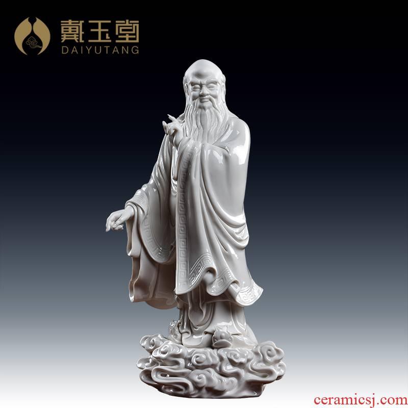 Yutang dai Chen dai Ru ceramic works. Lao wu daoxuan Lao zi tai the qing palace as laozi statute of Buddha Taoism