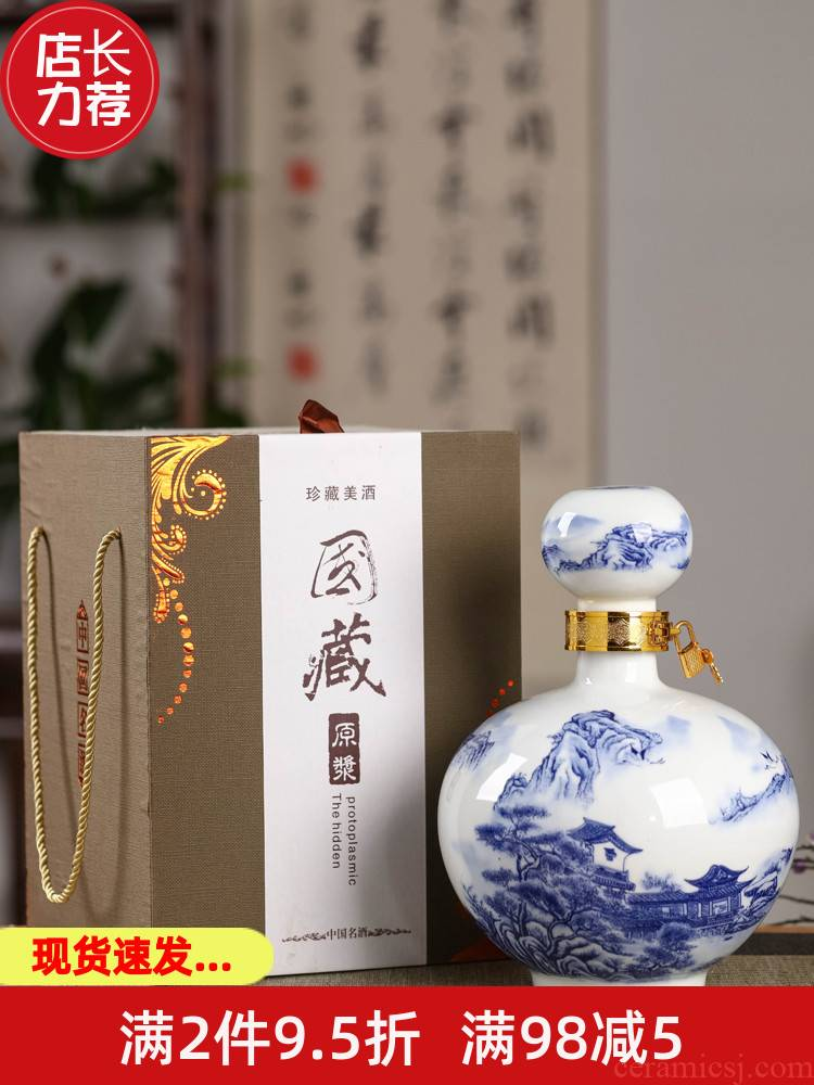 Jingdezhen ceramic bottle 5 jins of liquor in the empty bottles of blue and white porcelain decoration bulk hip household sealed jars