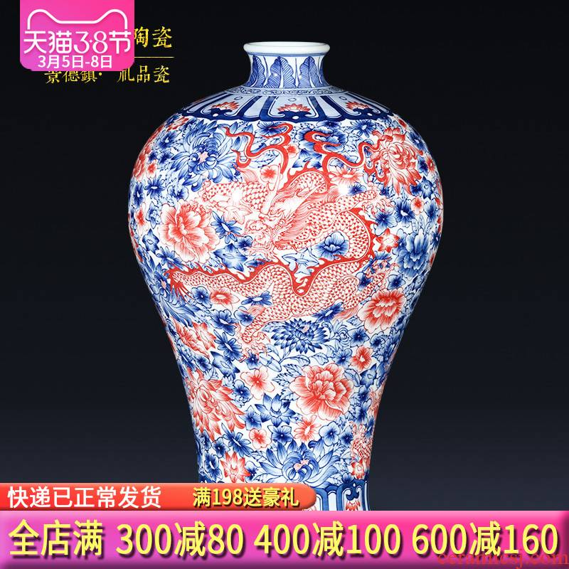 Jingdezhen ceramics antique blue and white porcelain dragon vase furnishing articles of Chinese style living room porch rich ancient frame ornaments