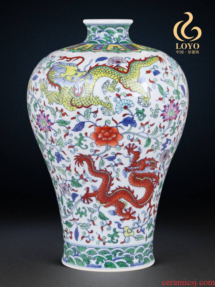 Jingdezhen ceramics vase imitation the qing yongzheng blue bucket dragon grain mei bottles of Chinese style household adornment furnishing articles