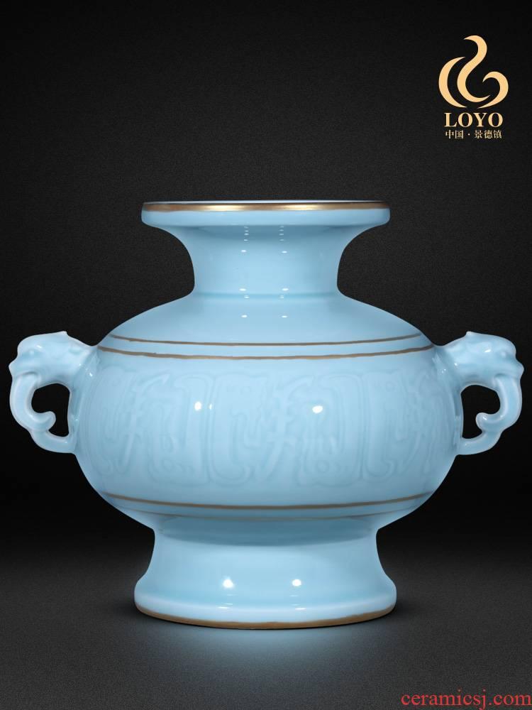 Jingdezhen ceramics vase furnishing articles imitation the qing qianlong powder blue glaze see ears pomegranate bottles of home decoration