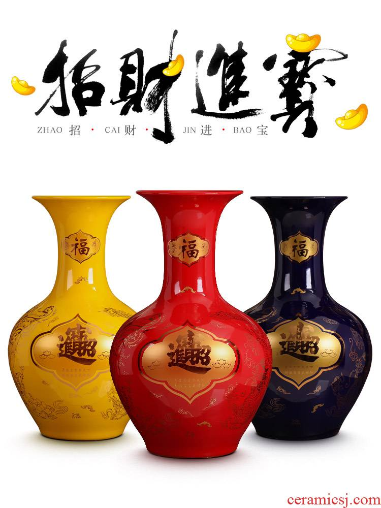 Jingdezhen ceramic landing big vase Chinese red a thriving business design of new Chinese style home sitting room adornment
