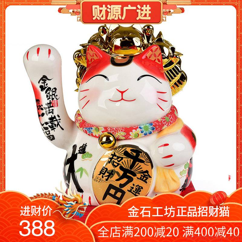 Stone workshop plutus cat business parthers big full ceramic furnishing articles super - sized shops the opened a new housewarming gift