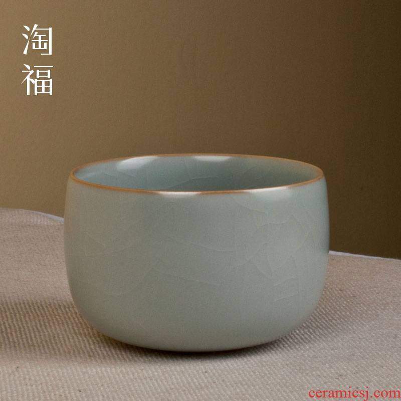 Jingdezhen your up ceramic cups chicken cylinder cup pure manual sample tea cup single master cup personal cup kung fu tea set