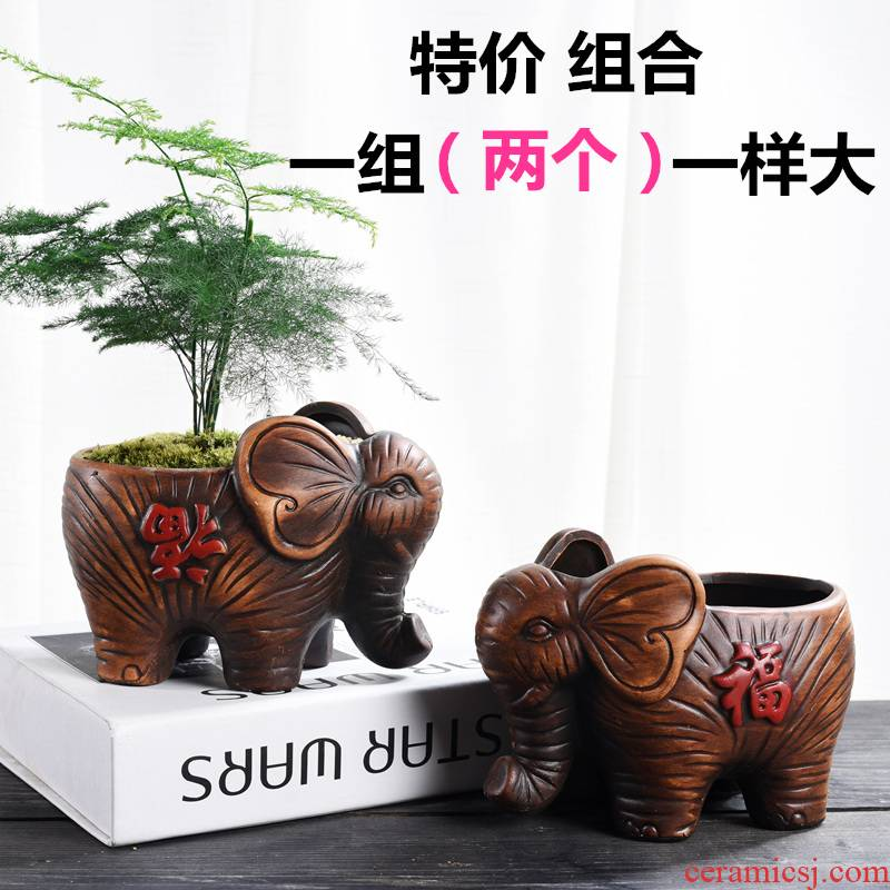 Flowerpot ceramic large special offer a clearance home desktop interior contracted creative rich tree more than other meat flower pot
