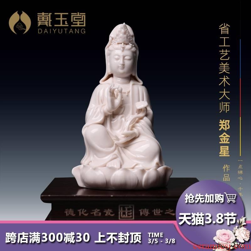 "Yutang dai dehua white porcelain craft items furnishing articles vehicle with Buddha like 5 ""ruyi guan Yin bodhisattva"