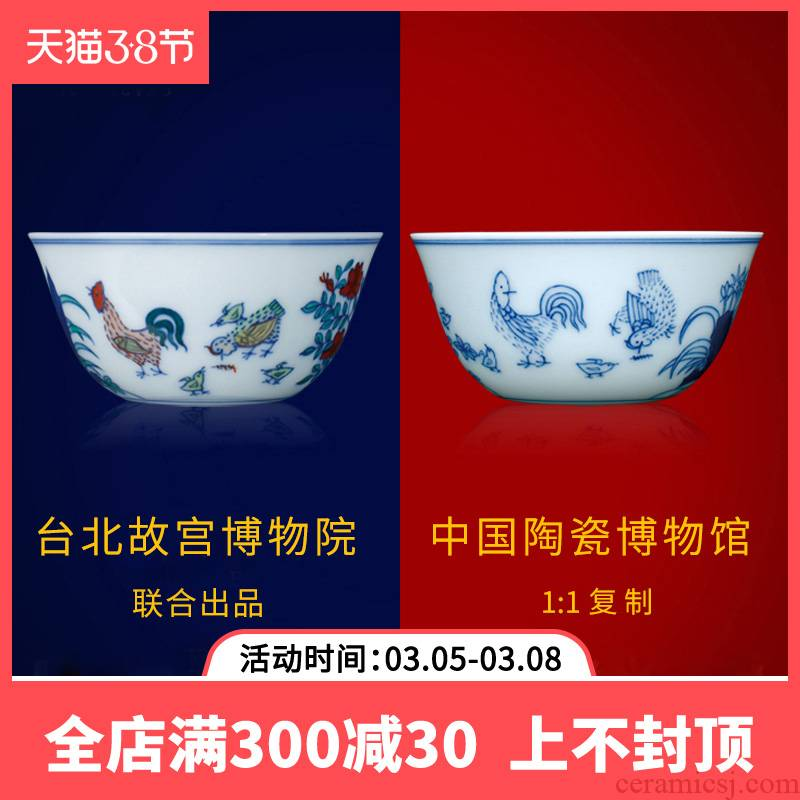Better sealed up with jingdezhen hand - made of da Ming chenghua dou see the cylinder cup sample tea cup kung fu tea cups with ceramic masters cup