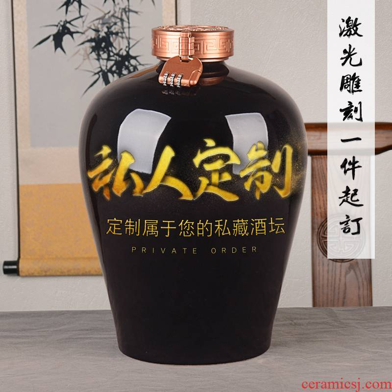 The Custom lettering ceramic terms bottle home 5 jins of 10 jins the loaded with cover mercifully wine jars archaize seal cylinder jugs