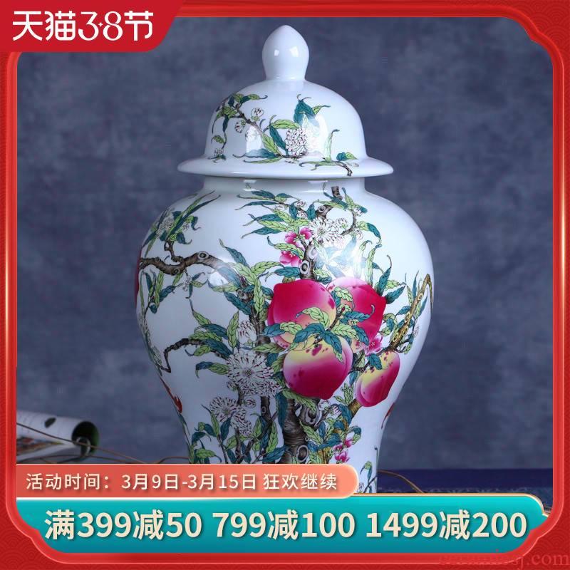 Jingdezhen ceramics vase archaize pastel peach general tank storage tank is the modern handicraft decorative furnishing articles