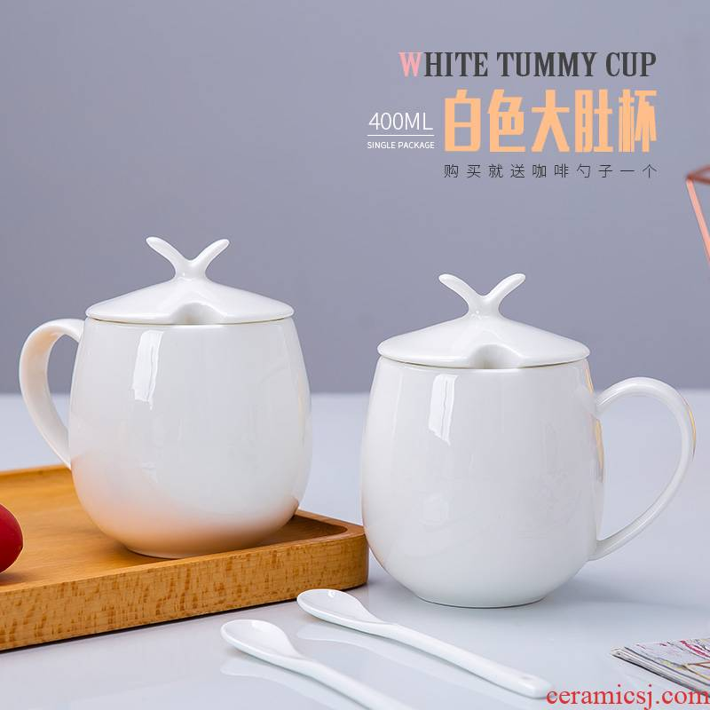 Jingdezhen contracted household pure white cup keller ceramic cup ipads porcelain coffee cup milk cup