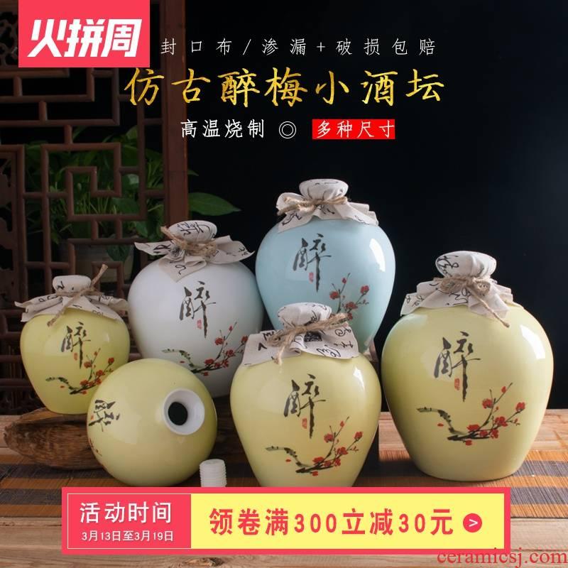 Jingdezhen ceramic bottle 1 catty 2 jins of three jin of 5 jins of 10 jins archaize empty wine bottle sealed jar jugs