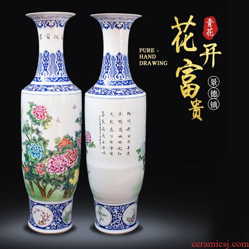 Jingdezhen ceramics hand - made big vase peony furnishing articles of new Chinese style living room floor decoration as hotel decoration