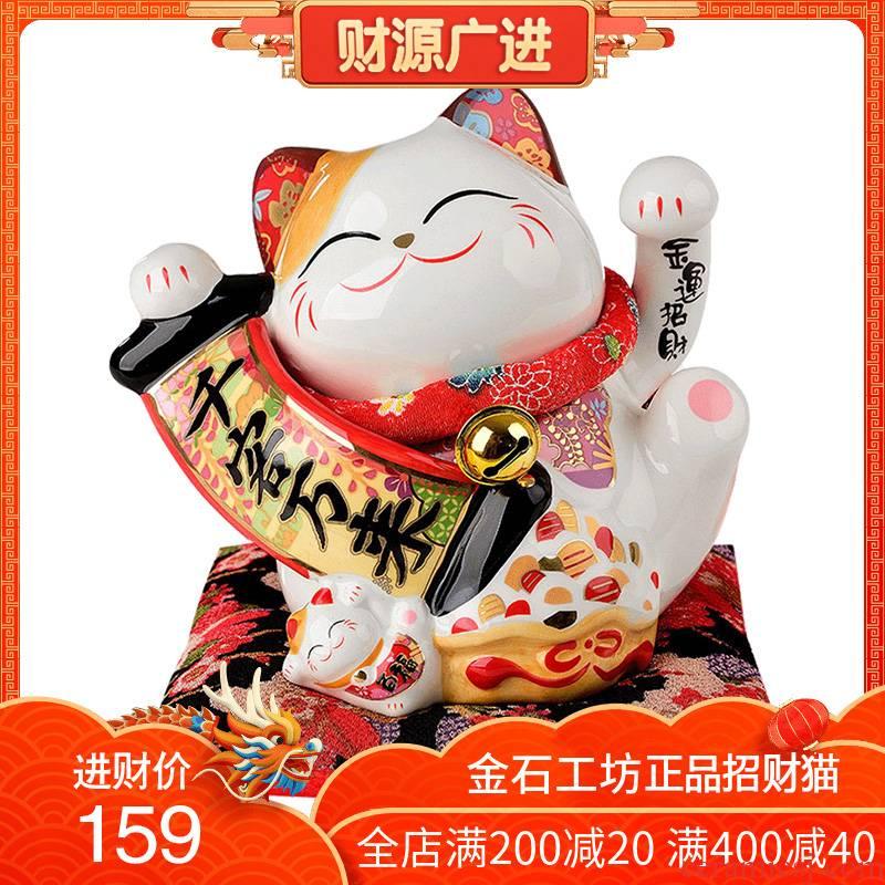 Stone workshop qian ke wan to medium ceramic plutus cat piggy bank furnishing articles shops opening creative gift package mail