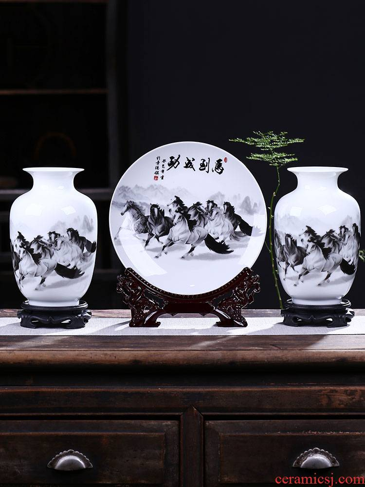 Jingdezhen ceramic vase three - piece of new Chinese style living room home wine ark, adornment flower arranging office furnishing articles