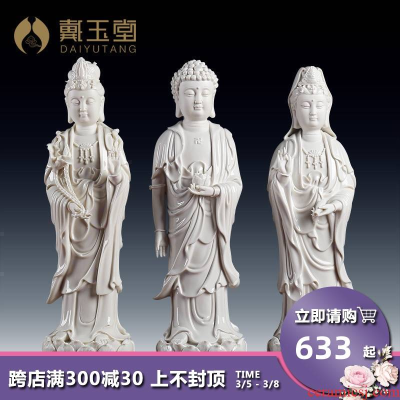 Yutang dai ceramic west three holy Buddha worship that occupy the home furnishing articles household dehua white porcelain guanyin bodhisattva process