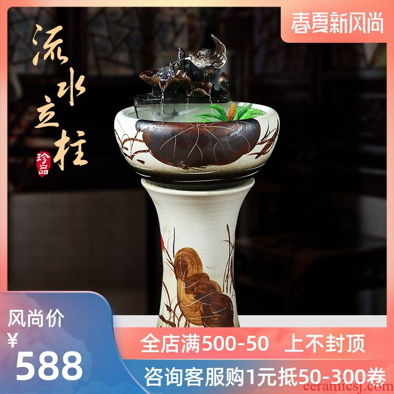 Aquariums sitting room ground household small ceramic water filters furnishing articles feng shui plutus aquarium