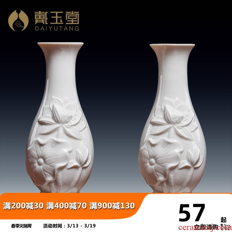 Yutang dai ceramic vase furnishing articles of new Chinese style white porcelain decorative vase.net goddess of mercy bottle a pair for Buddha