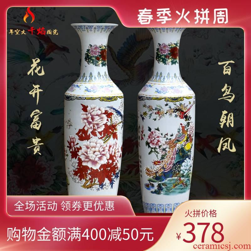 Jingdezhen ceramics powder enamel blooming flowers large vase home sitting room open study office furnishing articles