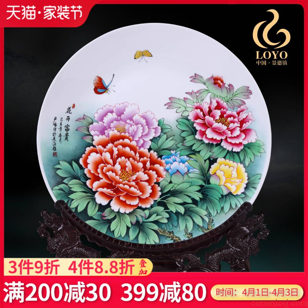 Jingdezhen ceramics hand - made blooming flowers, hang dish sitting room dining - room decorate dish TV ark, of Chinese style household furnishing articles