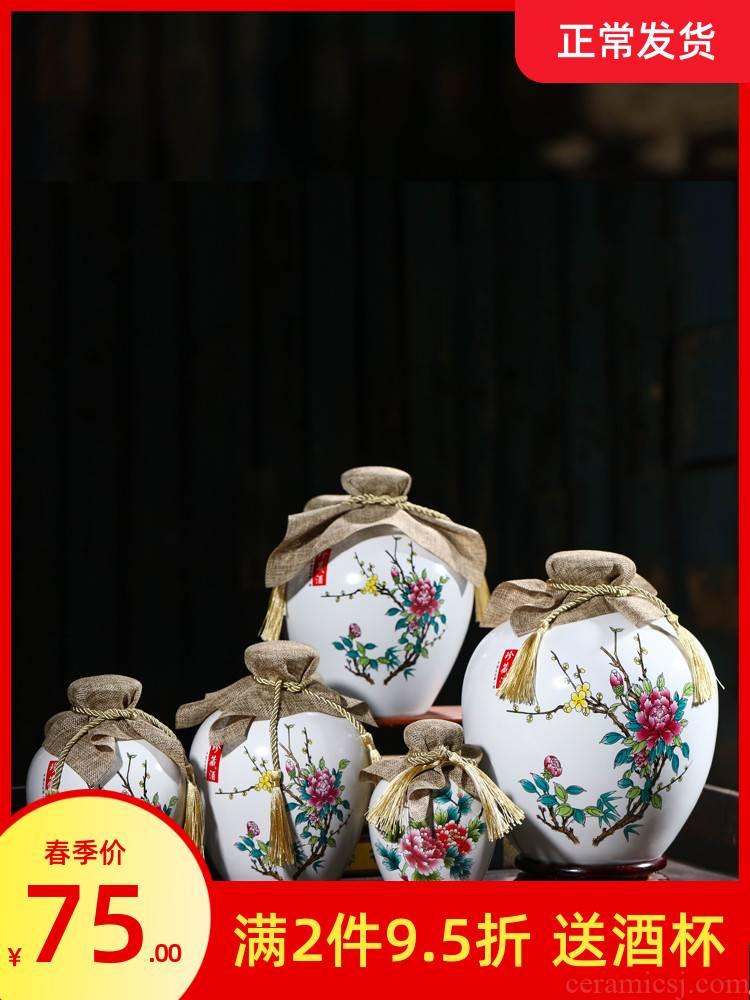 Jingdezhen ceramic small bottle 1 catty 2 jins 5 jins of 10 jins domestic jars archaize empty wine bottle seal wine casks