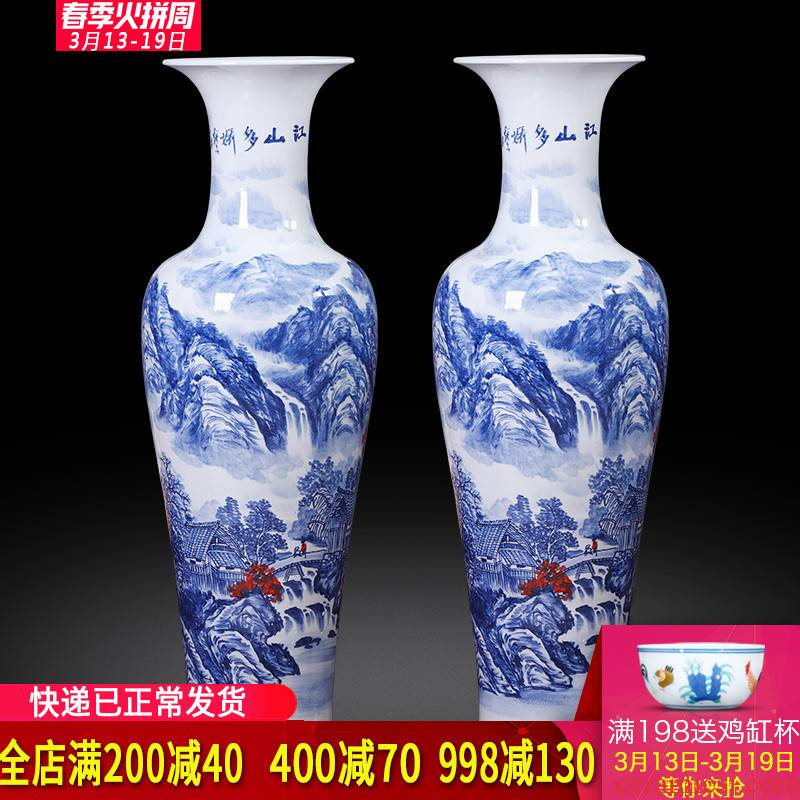 Jingdezhen ceramics hand - made ground of blue and white porcelain vase of new Chinese style household adornment furnishing articles housewarming gift size