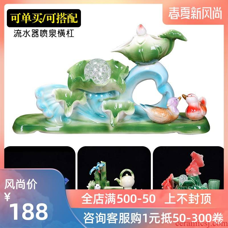 Jingdezhen ceramic aquarium creative household humidifier small fish water, water fountain place indoor