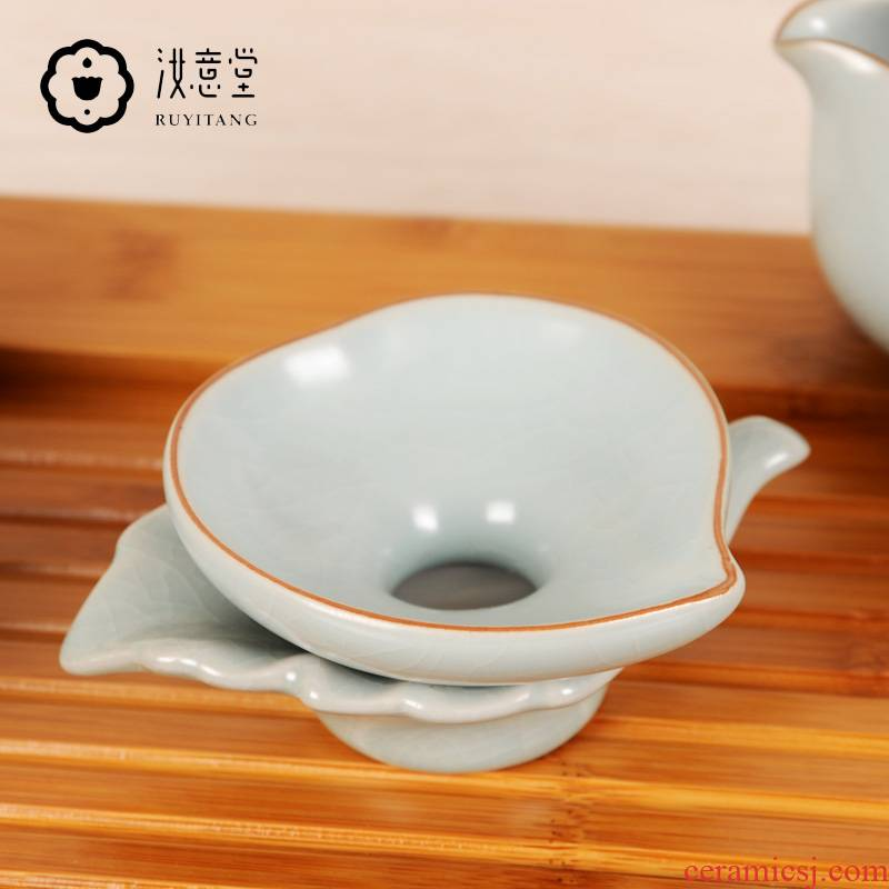 Your up) ceramic tea tea tea filter filter tea filter filter kunfu tea tea tea accessories