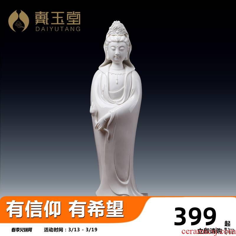 Yutang dai household dehua white porcelain avalokitesvara consecrate figure of Buddha that occupy the home furnishing articles/xiangyun graciousness the goddess of mercy corps