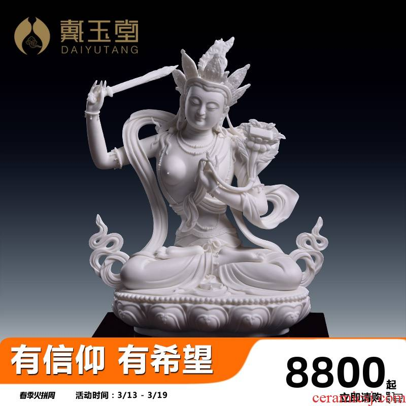 Yutang dai ceramic wutai wenshu bodhisattva wisdom manjusri, the Buddha to household art that occupy the home furnishing articles