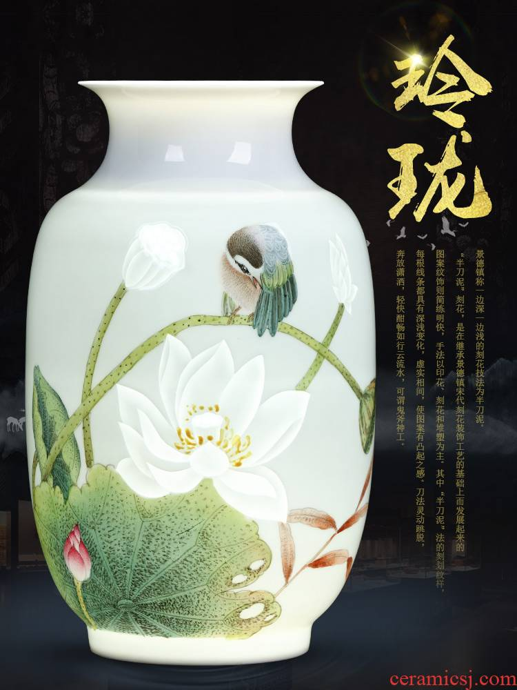 Famous master of jingdezhen ceramics hand - made thin foetus vases, flower arranging Chinese sitting room porch decoration furnishing articles